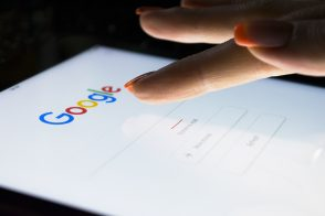 google-place-l'intelligence-artificielle-au-coeur-de-l'amelioration-de-ses-services