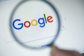 google-reporte-la-mise-a-jour-page-experience-au-mois-de-juin-2021