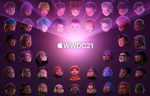 apple-wwdc-2021-:-la-liste-des-nouveautes-les-plus-attendues