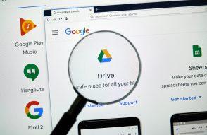google-drive-:-accedez-a-vos-fichiers,-meme-sans-connexion-internet