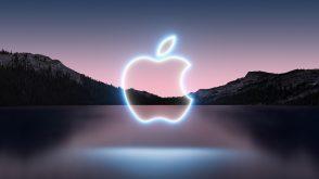 apple-:-l'iphone-13-devoile-le-14-septembre,-le-point-sur-les-rumeurs